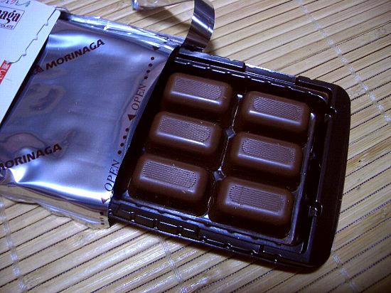 チョコは9粒入り