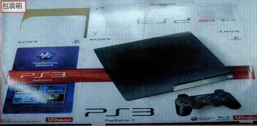 new_ps3