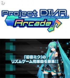 プロジェクト DIVA