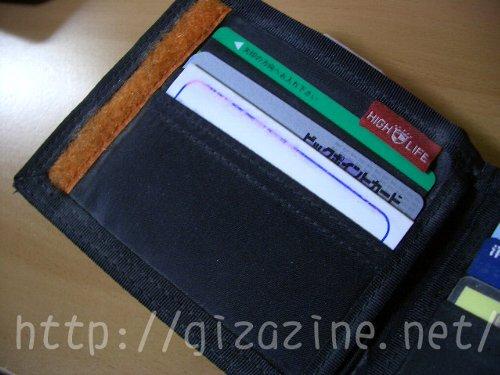 マジックテープ式のナイロン財布その2