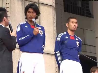 日本代表のユニホーム