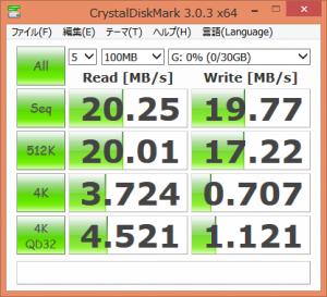 apotop_sdhc_32gb_diskmark_01