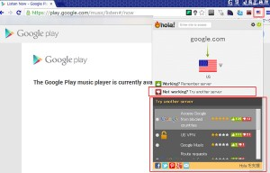 google_music_activ05