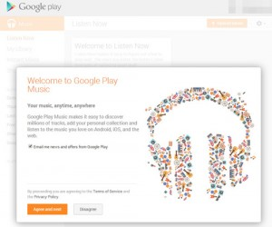 google_music_activ11