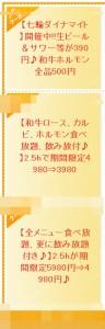 tabesumi_01